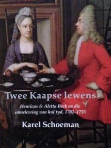 JCW Karel Schoeman